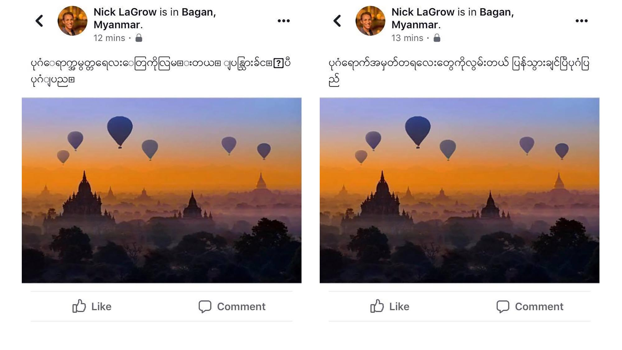 Facebook post without Unicode conversion (left) and with it (right).